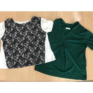 レプシィムローリーズファーム(LEPSIM LOWRYS FARM)のレプシム Tシャツ2枚セット(Tシャツ(半袖/袖なし))