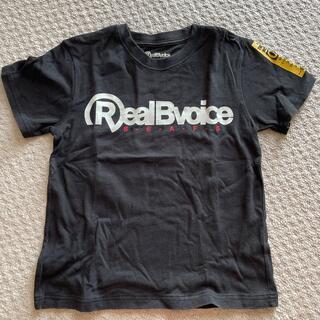 リアルビーボイス(RealBvoice)のKIDSTシャツ♡140size(Tシャツ/カットソー)