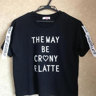 ピンクラテ(PINK-latte)のキッズ Tシャツ ピンクラテ  xxs 140 黒×白(Tシャツ/カットソー)