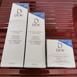 DEW - DEW ブライトニングクリーム(30g)化粧水&乳液(とてもしっとり)