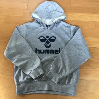ヒュンメル(hummel)のHummel パーカー130(ジャケット/上着)