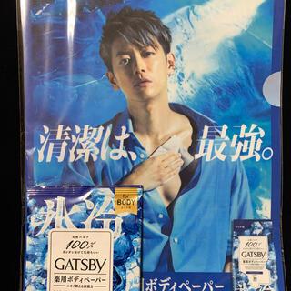 佐藤健 GATSBY クリアファイル(クリアファイル)