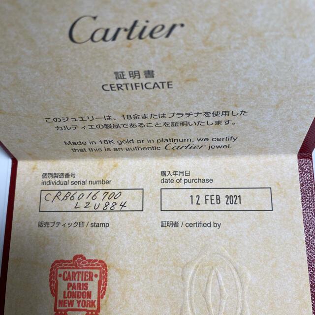 Cartier(カルティエ)のme様専用 Cartierトリニティブレスレット レディースのアクセサリー(ブレスレット/バングル)の商品写真