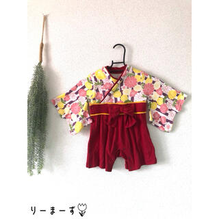 ベビーキッズ 袴 風 ロンパース サイズ違い2着セット(和服/着物)