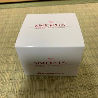 キミエホワイトオールインワンクリームプラス  50g(オールインワン化粧品)