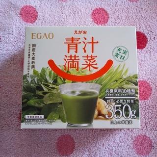 エガオ(えがお)のえがお青汁満菜(青汁/ケール加工食品)