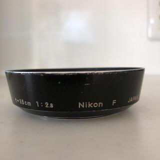 Nikon - ニコン Auto NIKKOR 3.5cm F2.8用メタルフード