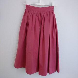 アストリアオディール(ASTORIA ODIER)の【ASTORIA ODIER】スカート  ピンク(ひざ丈スカート)