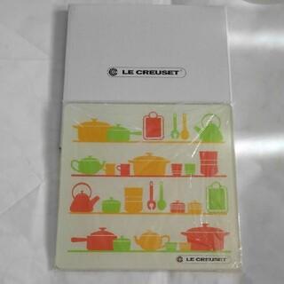 ルクルーゼ(LE CREUSET)のル・クルーゼ ガラスキッチンプレート カッティングボード、お皿、鍋敷き(テーブル用品)
