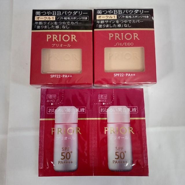 PRIOR(プリオール)のプリオール ファンデーション、オークル1、レフィル2点 オマケ付き コスメ/美容のベースメイク/化粧品(ファンデーション)の商品写真