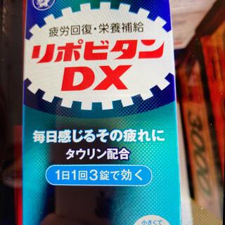 リポビタンDX270錠