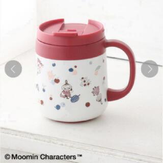 AfternoonTea - 完売品 Moomin×Afternoon Tea/ステンレス マグカップレッド②