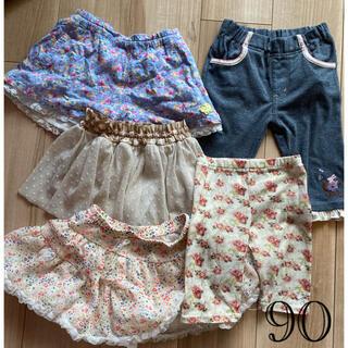 クレードスコープ(kladskap)のkladskapなど パンツ、スカート5枚セット サイズ90(パンツ/スパッツ)