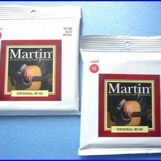 マーチンアコギ弦 ライトゲージ 2セット M140x2 限定復刻パッケージ(弦)