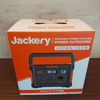 Jackery ポータブル電源 400Wh 蓄電池(防災関連グッズ)