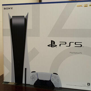 PlayStation - PS5 空箱