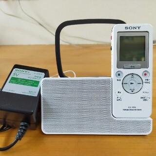 ソニー(SONY)のポータブルラジオレコーダー(ラジオ)