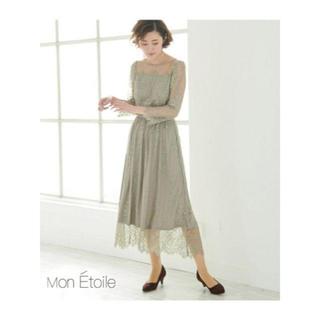 ロペピクニック(Rope' Picnic)の【Mon E'toile】【カーキ】レースドレス パーティ 結婚式(ロングドレス)