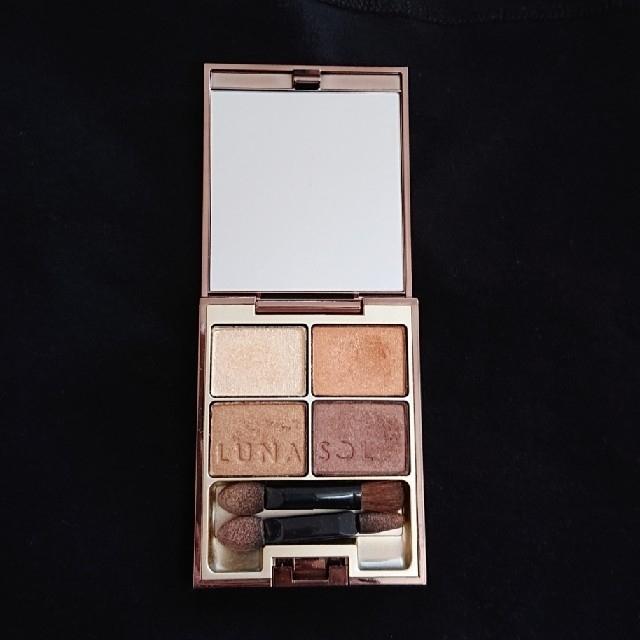 LUNASOL(ルナソル)のLUNASOL スキンモデリングアイズ(02 Beige Orange) コスメ/美容のベースメイク/化粧品(アイシャドウ)の商品写真