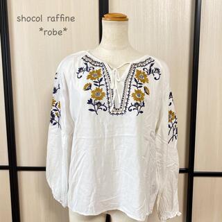 ショコラフィネローブ(chocol raffine robe)の♡chocol raffine robe カットソー(カットソー(長袖/七分))