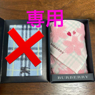 BURBERRY - バーバリー タオルハンカチ  桜 ホースマーク