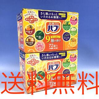 花王 - 新品未開封品 花王 バブ 炭酸力のバブ  2箱  144個