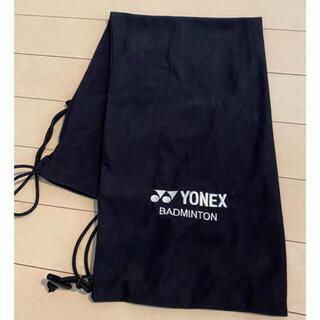ヨネックス(YONEX)のyonex バドミントン ラケット ソフトケース (バドミントン)