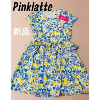 PINK-latte - ピンクラテ Pinklatte 花柄 ワンピース 新品 150