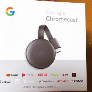 グーグル(Google)のGoogle Chrome cast クロームキャスト(映像用ケーブル)