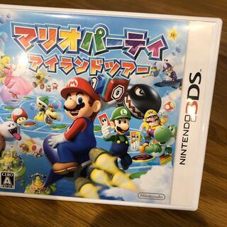ニンテンドー3DS(ニンテンドー3DS)の最終値下げしました!マリオパーティ アイランドツアー 3DS(携帯用ゲームソフト)