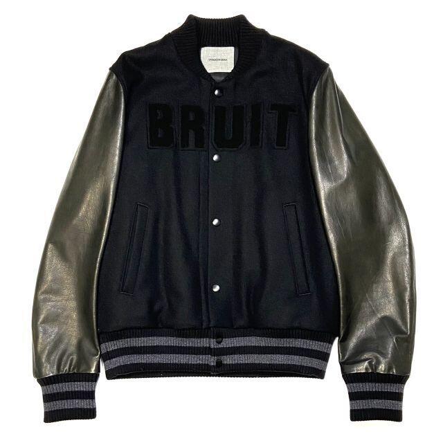 UNDERCOVER(アンダーカバー)のc44) アンダーカバー 13AW  ボーンレザー スタジャン メンズのジャケット/アウター(ブルゾン)の商品写真