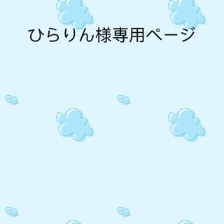 ひらりん様専用ページ コスメポーチ ブラック プラダ 2点 同梱割引(ポーチ)