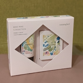 ナチュラグラッセ(naturaglace)のナチュラグラッセ ベースメイクコレクション2019(コフレ/メイクアップセット)
