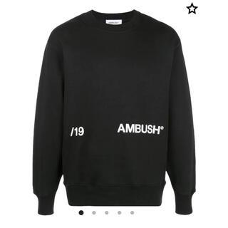 アンブッシュ(AMBUSH)のAMBUSH アンブッシュ 19FW スウェット(スウェット)