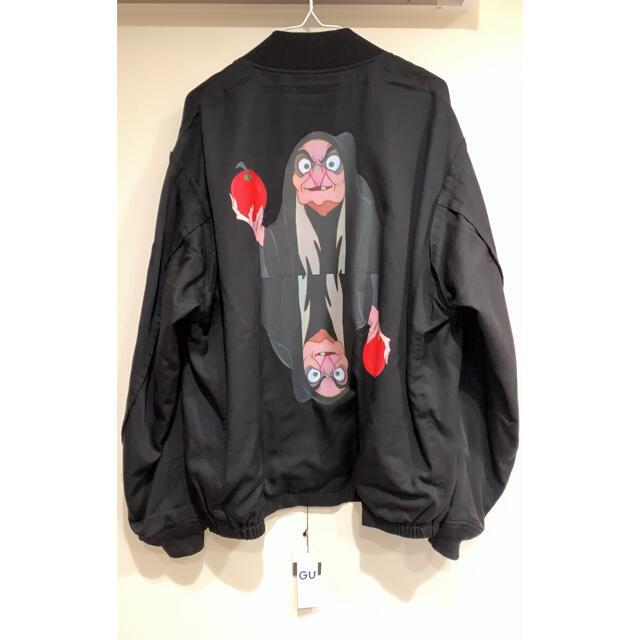 UNDERCOVER(アンダーカバー)のGU undercover ジップアップブルゾン メンズのジャケット/アウター(ブルゾン)の商品写真