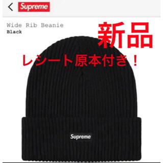 シュプリーム(Supreme)のシュプリーム ビーニー ブラック 新品(ニット帽/ビーニー)