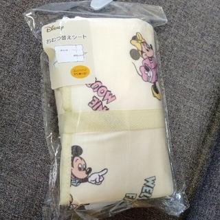 ディズニー(Disney)のおむつ替えシート レトロミッキー ディズニーフレンズ ミッキー バースデイ(おむつ替えマット)