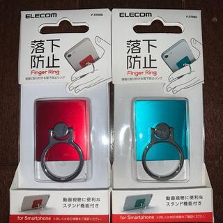 エレコム(ELECOM)のフィンガーリング  2個セット ブルー レッド スタンダード  エレコム(その他)