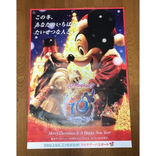 デイジー(Daisy)のディズニーリゾート ディズニーシー 10周年 クリスマスポスター(キャラクターグッズ)