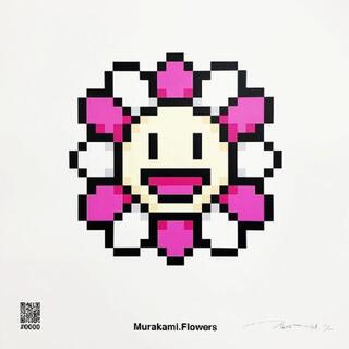 メディコムトイ(MEDICOM TOY)の村上隆新作Murakami.Flower #0000(版画)