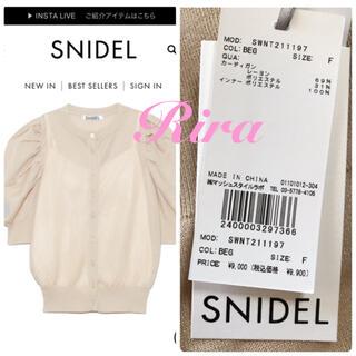 snidel - 完売🌷新作新品🍀スナイデル スパークルシアーハーフスリーブカーディガン