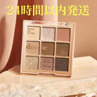 【最安値】デイジーク アイシャドウ 人気カラー 01