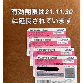 エーエヌエー(ゼンニッポンクウユ)(ANA(全日本空輸))のマグロさま専用 ANA株主優待券 4枚(その他)