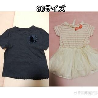 ニシマツヤ(西松屋)の女の子 ベビー服 半袖 Tシャツ ワンピース 2点セット 80(ワンピース)
