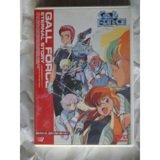 ガルフォース~エターナル・ストーリー DVD(アニメ)