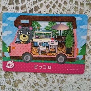 任天堂 - amiiboカード どうぶつの森 ピッコロ