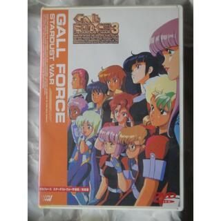 ガルフォース3~宇宙章 完結篇 スターダスト・ウォー DVD(アニメ)