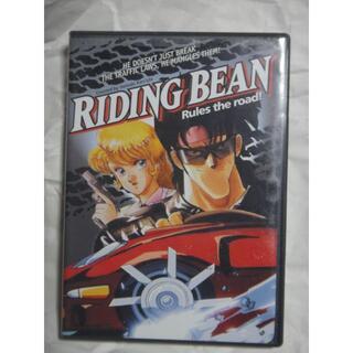 ライディング・ビーン 海外版DVD(アニメ)