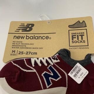 ニューバランス(New Balance)の靴下(靴下/タイツ)