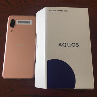 アクオス(AQUOS)のAQUOS sense3 basic スマホ本体、simフリー(スマートフォン本体)